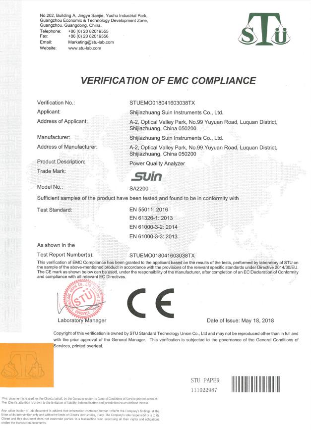SA2200 CE EMC Certificate