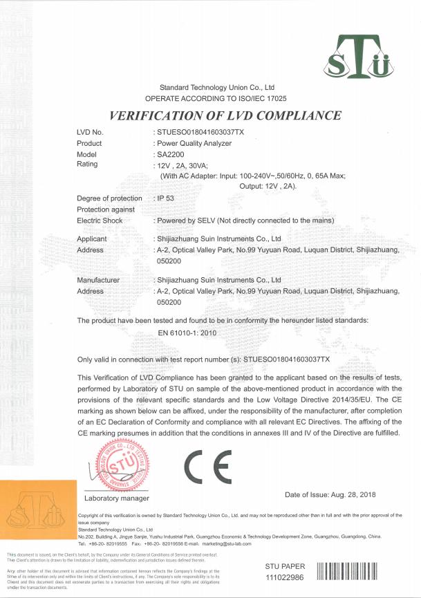 SA2200 CE LVD Certificate