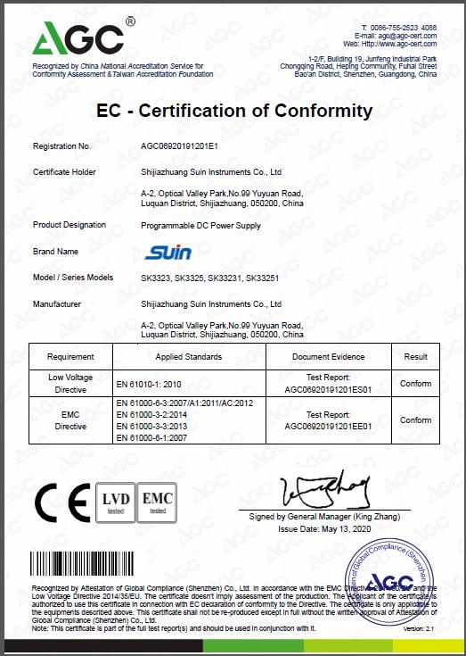 CE EMC+LVD Certificate for Programmable DC Power Supply