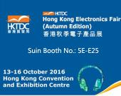 2016 HK Electronics Fair (Autumn Edition) - Welcome to visit us
